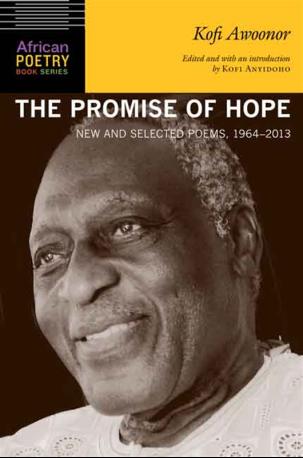 hope awonoor